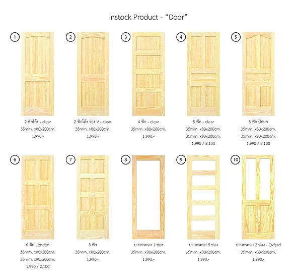 USA Pine Door (Instock)