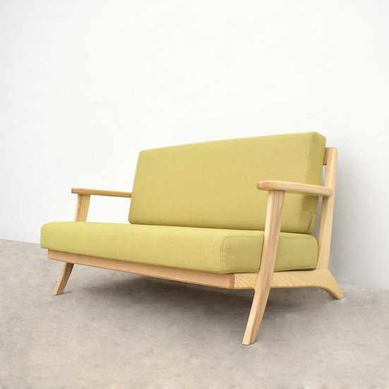 Tofu Easy Chair (Long)