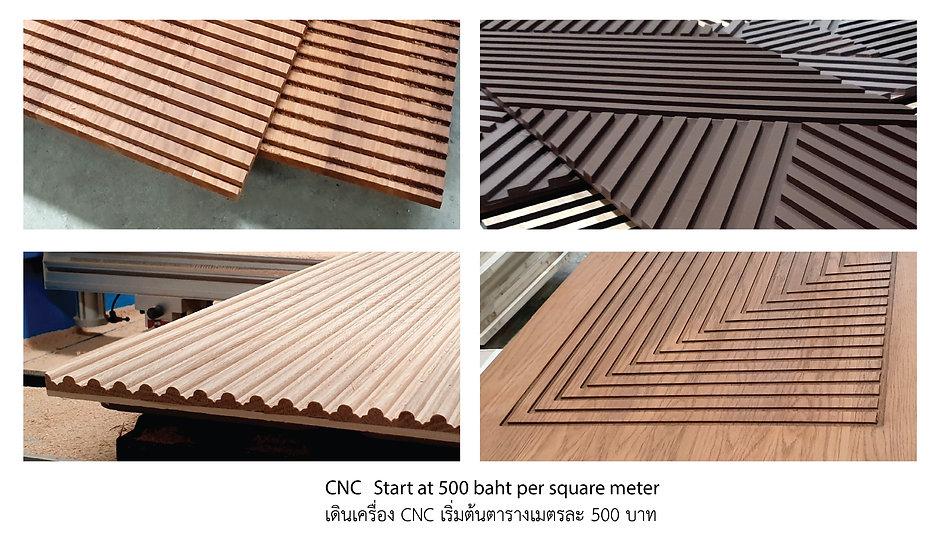CNC pattern service