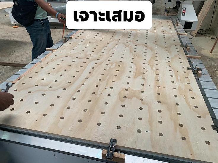 ไม้อัดลายไม้สน Pegboard#1 (Pine plywood Pegboard)