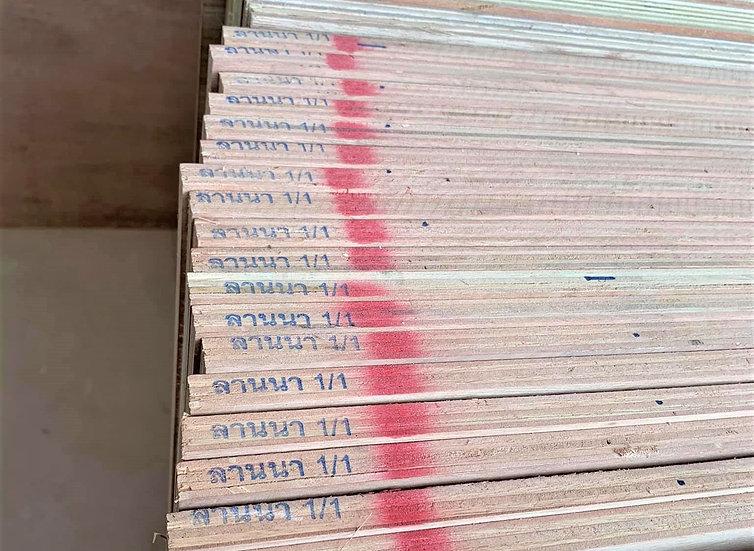ไม้อัดยาง ลานนา เกรดเฟอร์นิเจอร์ (Lanna Plywood Furniture grade)