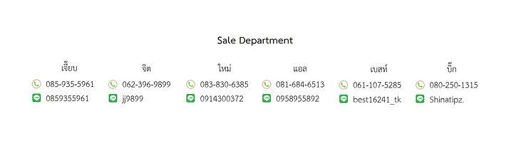 Sale Department.JPG