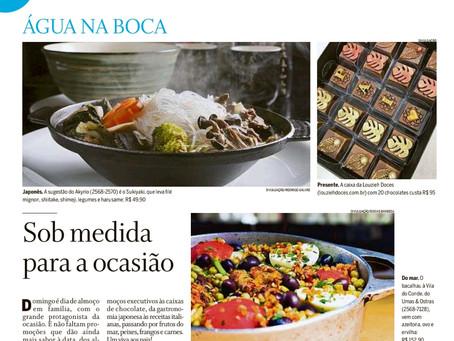 Sushi Akyrio na imprensa