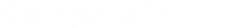CompassDrone_CompassData_Company_logo WH