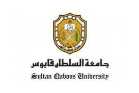 sultan-qaboos.jpg