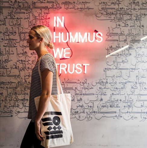 In Hummus We Trust