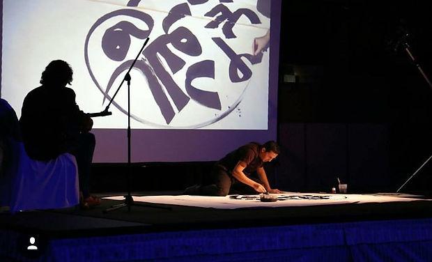 Karim stage painting.jpeg