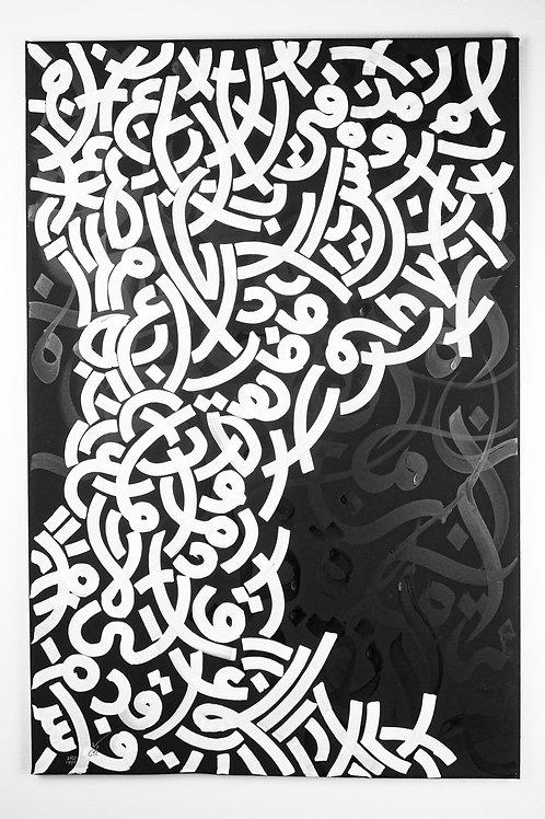 """Letters Migration - 24""""x36"""""""