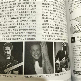 Bass Player Magazine Japan