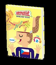 kryptonite-BOOK-2.png