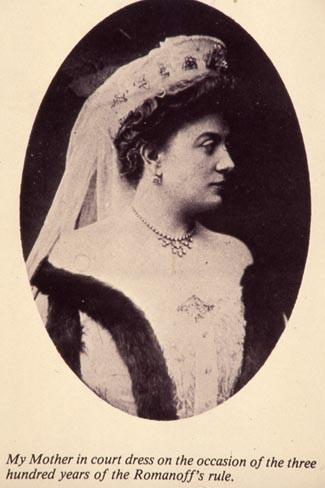 Княгиня Ольга Павловна Путятина (Зеленая)