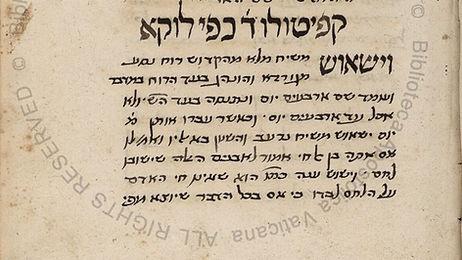 Hebrew Gospel of Luke