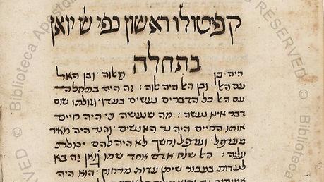 Hebrew Gospel of John