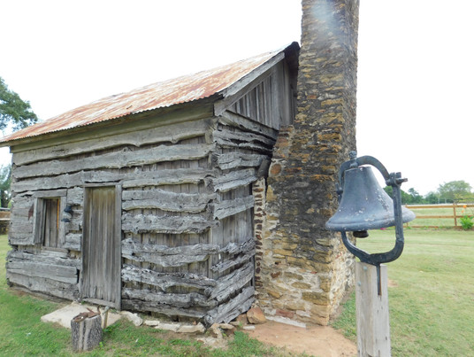 Cookhouse and Bell at Whitehall/Polley Mansion