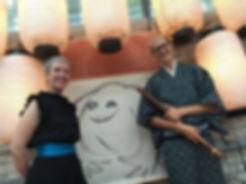 Japanische Geschichten mit Sibylle Baumann und Thomas Radlwimmer, Shakuhachi