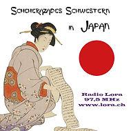 Scheherazade Japan 700x700.jpg