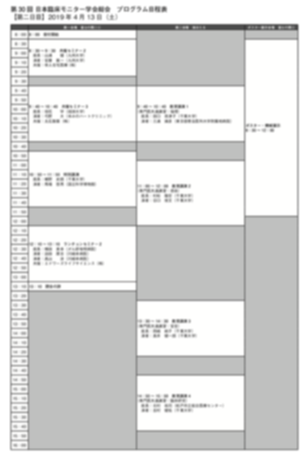 program2.png
