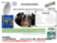 鉗子研修HP2019 竹田省教授修正版_page-0001.jpg