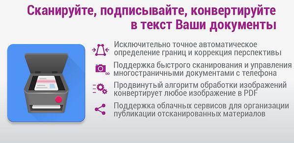 1024x500_banner_ru.jpg