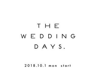 THE WEDDING DAYS. SALONにてお取り扱いがスタートします。