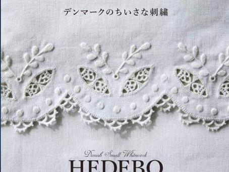 デンマークの小さな刺繍 HEDEBO