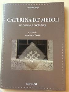 カトリーナ・デ・メディチ刺繍