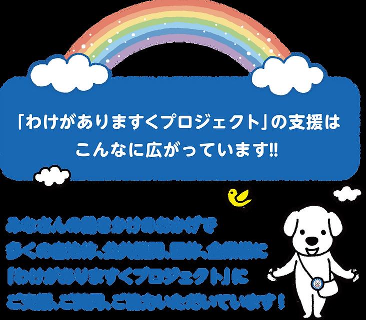紹介TOP.png