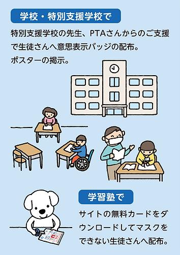 学校.png