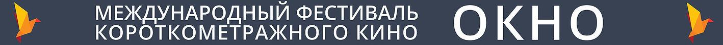 РАСТЯЖКвА.jpg