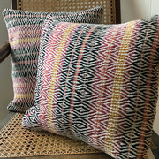 RAILINGS SUNSET Hand-woven cushions Wool and Cotton  Front Panel: Handwoven Textile Back Panel:  Linen Cotton twill with a fine slub texture Cushion pad: Cotton casing with supersoft polyester padding.  Limited Edition Design Only two available £78.00 each  Please email Selby's Antiques & Fine Art if you would like to place an order.