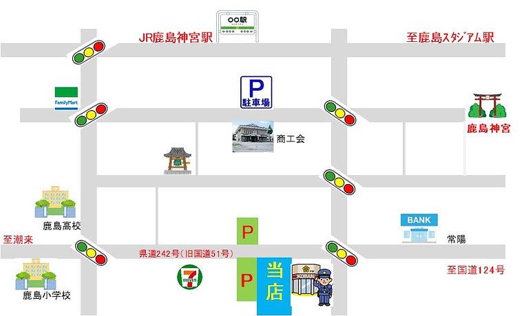 地図13.jpeg