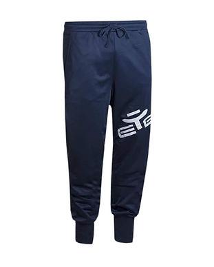 pantaloni tuta in cotone unisex