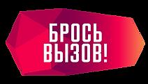 d916edf0-2679-4edb-8bd2-b96457dfd7c1.png