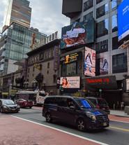 'A Better World' Initative Times Square, New York