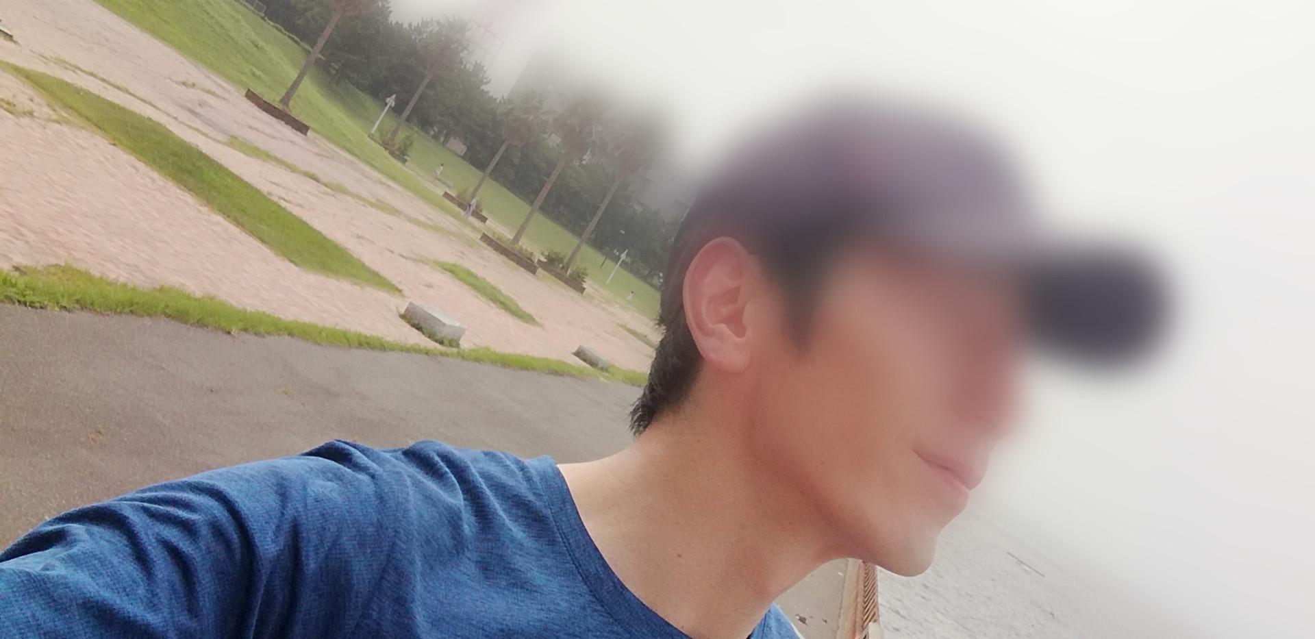IMG_20190819_161610.jpg