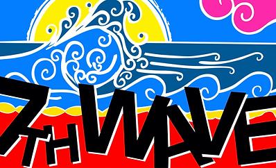 7thWave blogging site logo