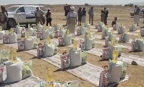Purpose of life food donations in Yemen 2021