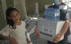 Girl being given a gift aid from purpose of life.