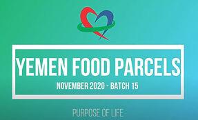 Yemen food batch 15 logo