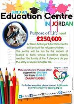 Poster of Jordan collection