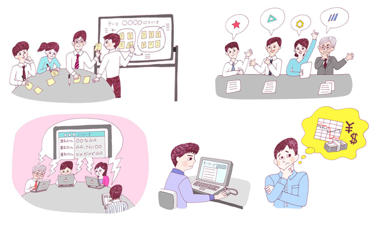 nanapi ネット記事イラスト