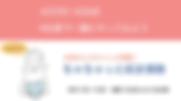 スクリーンショット 2020-05-10 22.33.14.png