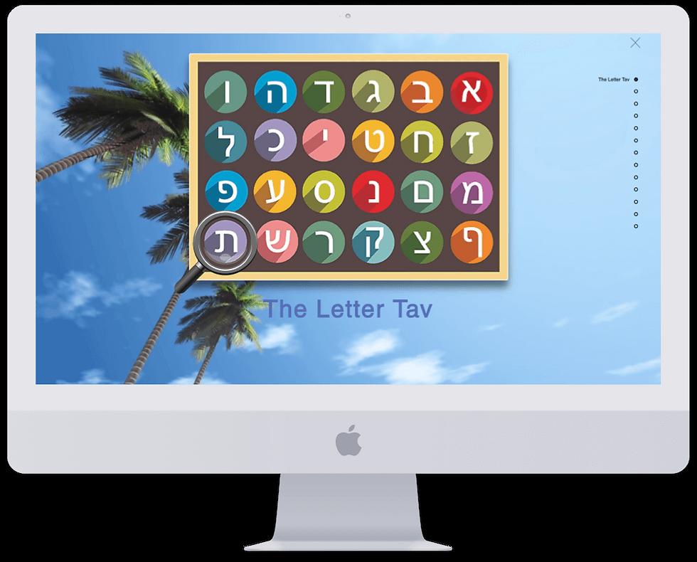 Tav Lesson Computer 980.png