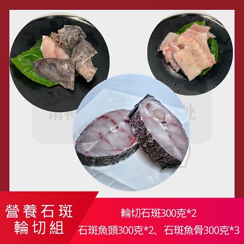 Cá mú cắt khúc - Combo dinh dưỡng [Hiệp hội ngư dân quận Vĩnh An]