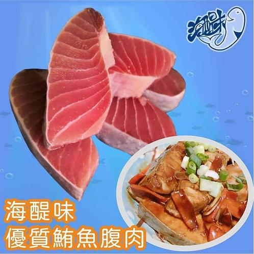 [Haitiwei Seafood] Combo thịt bụng cá ngừ đại dương không xương (10 bao)