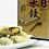 Thumbnail: 龍膽石斑水餃(525公克/袋/15顆)-高雄市永安區漁會