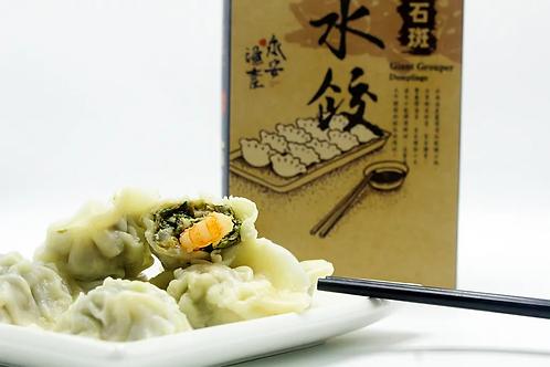 龍膽石斑水餃(525公克/袋/15顆)-高雄市永安區漁會