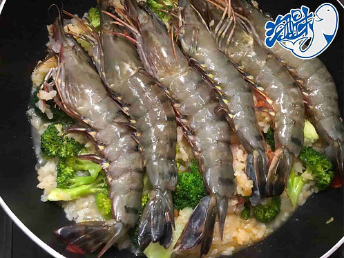 [Haitiwei Seafood] Combo tôm sú loại thượng hạng (4 hộp)