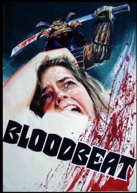 Blood Beat (1983)