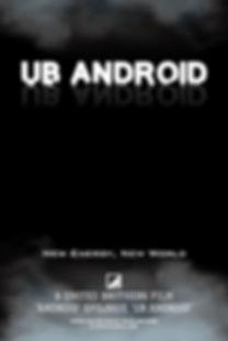 20181221-黒2/UB-ポスター1010×680.jpg
